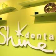 201308289_shine-dental-practice_13776830551825_l